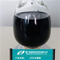 纳米级二氧化锡ATO分散体分析纯工业树脂涂料溶剂