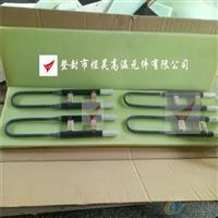 出口硅钼棒电热元件|高温炉硅钼棒