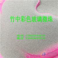 福建生产厂家彩色玻璃微珠 120目美缝剂用玻璃微珠价格