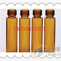 棕色口服液玻璃瓶