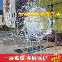 金士威建筑玻璃安全防爆膜