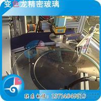 微小型螺丝玻璃盘筛选机圆盘