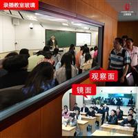 江玻單向透過玻璃 學校錄播室單面可視玻璃