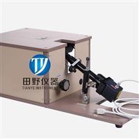 TP盖板应力测试仪好帮手FSM-6000LE