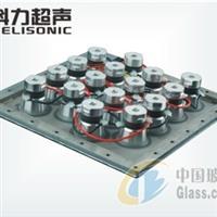 法兰超声波震板 适合于清洗光学镜片