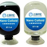 玻璃隔热涂料ST-1节能高硬度
