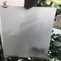 厂家 优质电控雾化调光玻璃 投影玻璃 调光膜 雾化膜