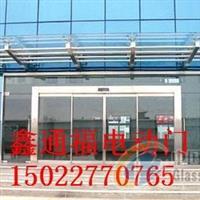 红桥区安装玻璃隔断行业标杆