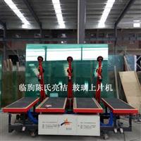 重慶玻璃上片臺