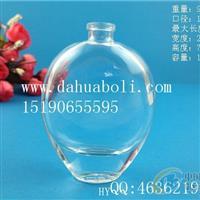 廠家直銷10ml香水玻璃瓶