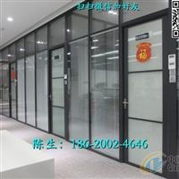 广东玻璃隔断铝合金国标雅隔建材