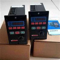 电机T3调速变频器200W/400W/750W