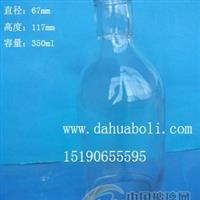 厂家直销350ml白酒玻璃瓶