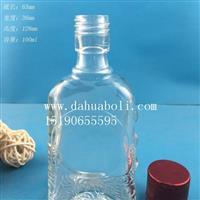 徐州生产100ml小玻璃酒瓶