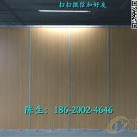 惠州/办公室玻璃隔断墙有吗