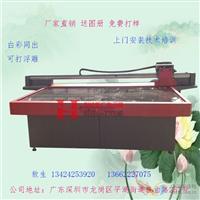 河北玻璃uv印花机 玻璃打印机价格
