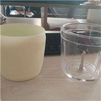 温州采购-料理机玻璃底座
