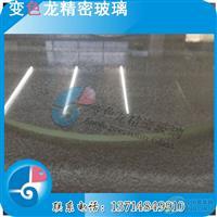 玻璃盘筛选机 CCD光学筛选机