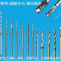 手术手动钻头,美容钻针,医用钻头医用加长钻头