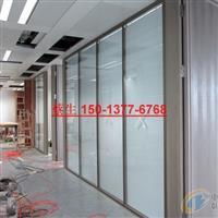 铝合金玻璃间隔墙|深圳隔断厂家