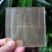 夹丝玻璃材料竹节线条麻丝材料