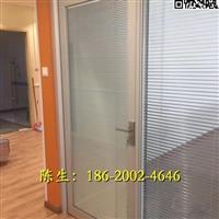 东莞办公室玻璃百叶隔断
