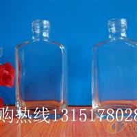 玻璃酒瓶100ml江小白酒瓶