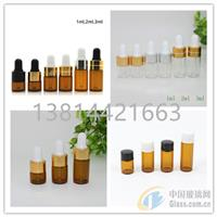 1ml、2ml、3ml、5ml小样瓶,分装瓶,迷你精油瓶,化妆瓶