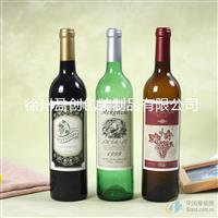 供应墨绿酒瓶,葡萄酒瓶,褐色红酒瓶