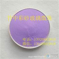 广州厂家供应40-320目烧结染色玻璃微珠