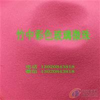 山东厂家供应美缝剂用40-320目烧结彩色玻璃微珠
