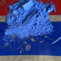 高温钴蓝色粉
