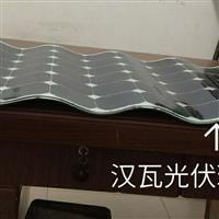 四川  太陽能瓦楞玻璃