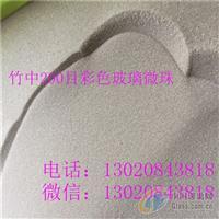 生产美缝剂 填缝剂原料烧结彩色玻璃