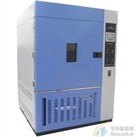(中空)玻璃水汽密封耐久试验箱