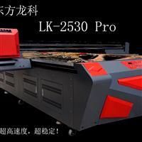大幅高速2530UV3D浮雕打印机玻璃移门装饰玻璃打印机