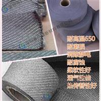不锈钢纤维金属带 超导静电绳 钢化缠绕绳带