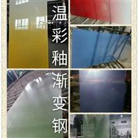 漸變色玻璃 漸變彩釉蒙砂玻璃定制