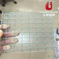 6.8mm方格压花夹铁丝玻璃 防盗玻璃