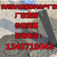 贵阳支座灌浆料_13348718048_贵阳支座灌浆料价格