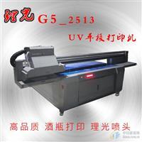 UV打印机玻璃艺术品