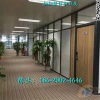 东莞办公室铝合金玻璃隔断厂家直销