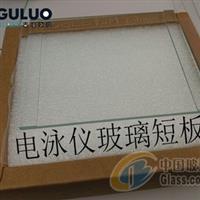 1.0mm制胶厚度电泳仪玻璃短板