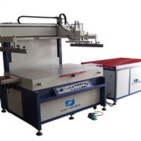 供应YS-1016T自动退料玻璃丝印机
