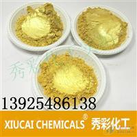 供应真瓷胶黄金粉浅亮金瓷白镏金炫彩金