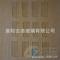 FTO导电玻璃15欧20*20*1.1mm/订制尺寸/切割蚀刻