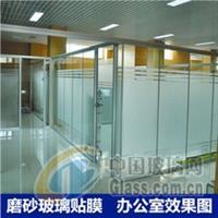 上海专业玻璃贴膜办公室磨砂膜贴膜上门安装