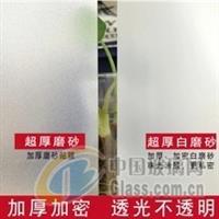 上海贴玻璃防晒膜,写字楼玻璃幕墙隔热膜