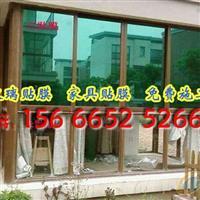 台儿庄玻璃贴膜,防爆膜,台儿庄建筑贴膜,玻璃幕墙贴膜