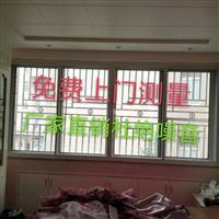 长沙蝴蝶谷高速公路噪声安装隔音窗案例